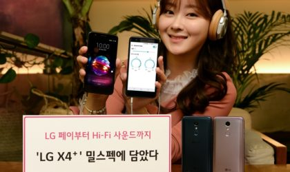 LG X4+ announced, a new rugged phone for Korea