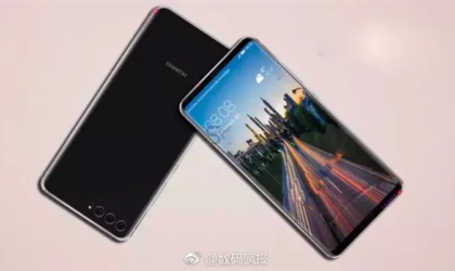 Huawei P20 and P20 Plus: Price, availability, specs, and more!