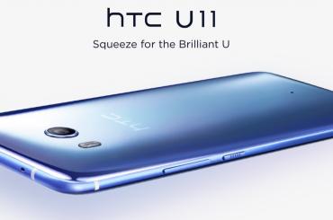 HTC U11 Oreo