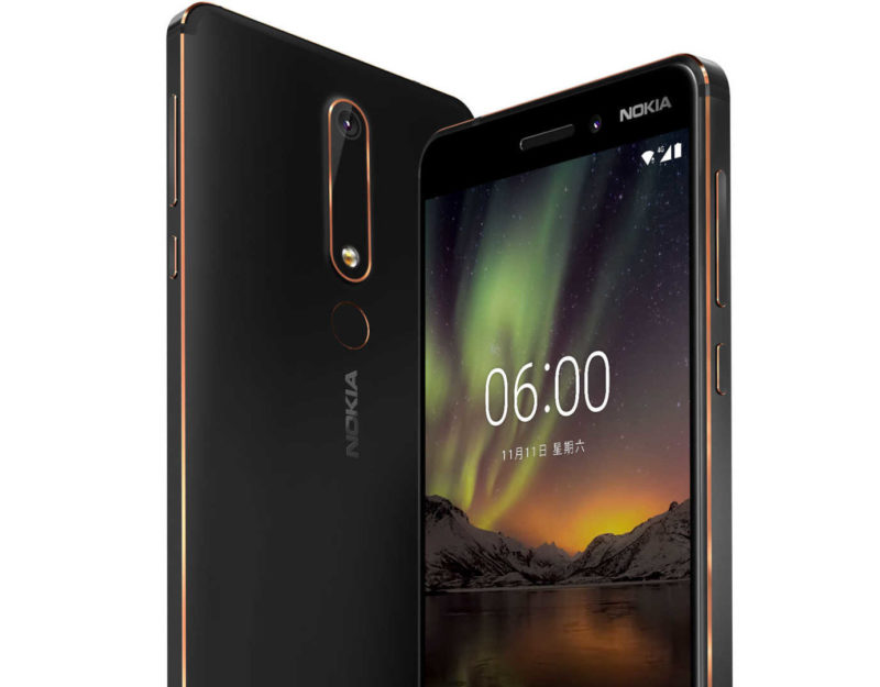 New renders reveal the upcoming Nokia 7+ and Nokia 1
