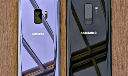 New Galaxy S9 leak reveals official launch, pre-order and release dates
