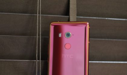 HTC U12: Rumors, Specs, Release date and more