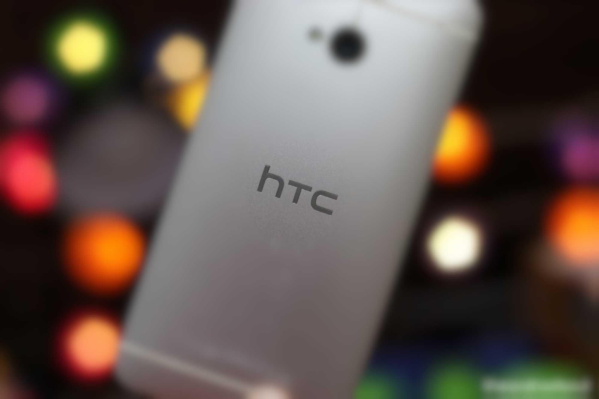 HTC-U12-MWC