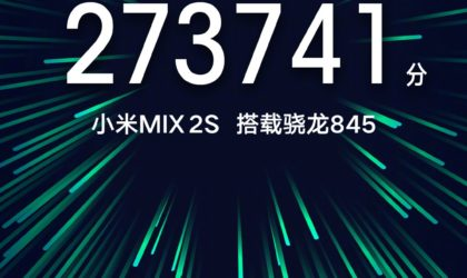 Xiaomi Mi MIX 2S: Release date, Specs, and more