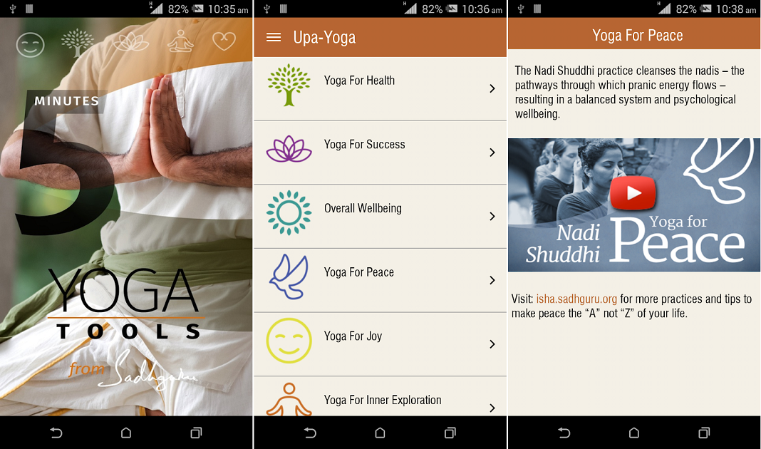 7-Best-Yoga-Android-apps-2