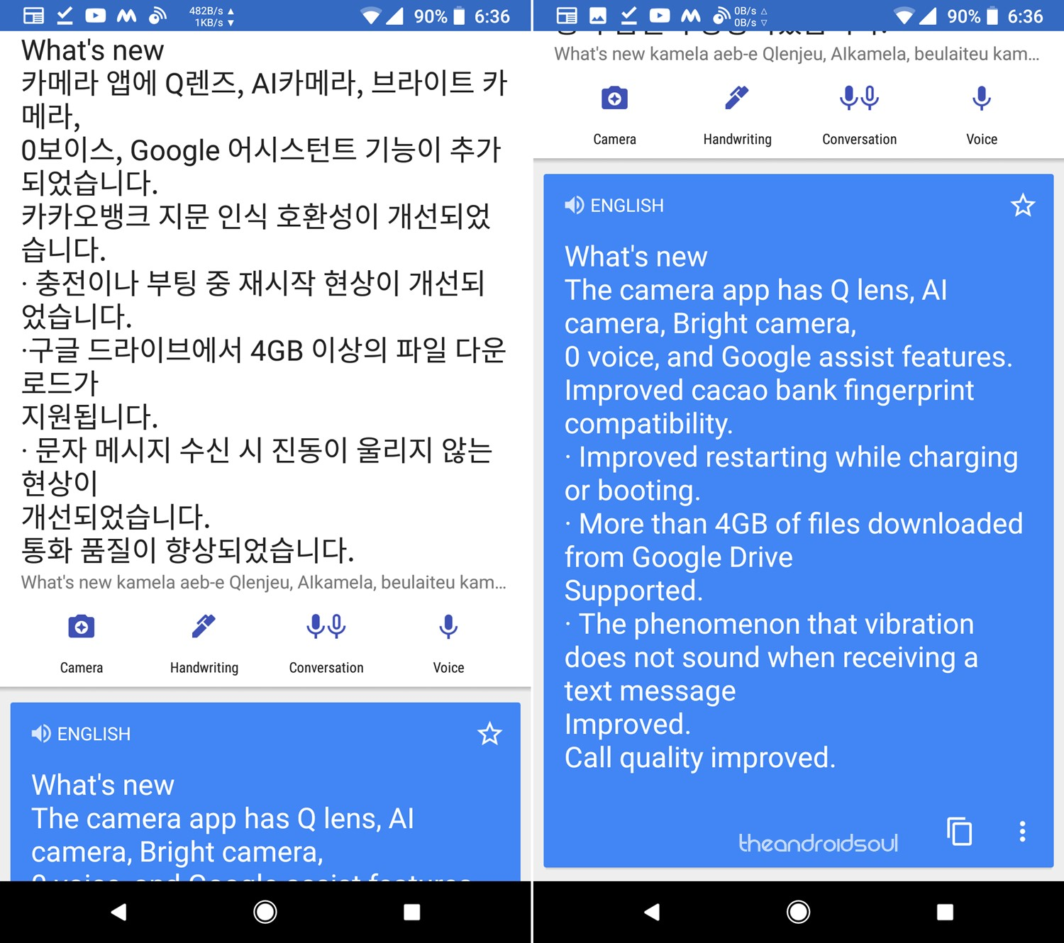 LG V30 update with AI camera now rolling out in Korea