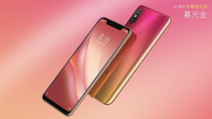 Xiaomi-Mi-8-Pro-2