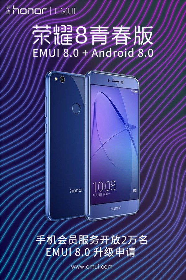 Huawei opens Android Oreo door for the Honor 8 Lite