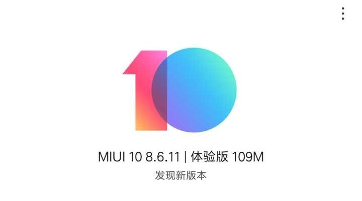 MIUI 10 8 6 11 now available for download for Redmi Note 5 Pro