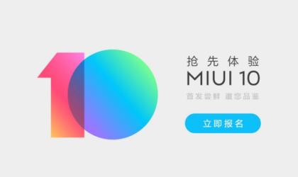 Download MIUI 10 ringtones