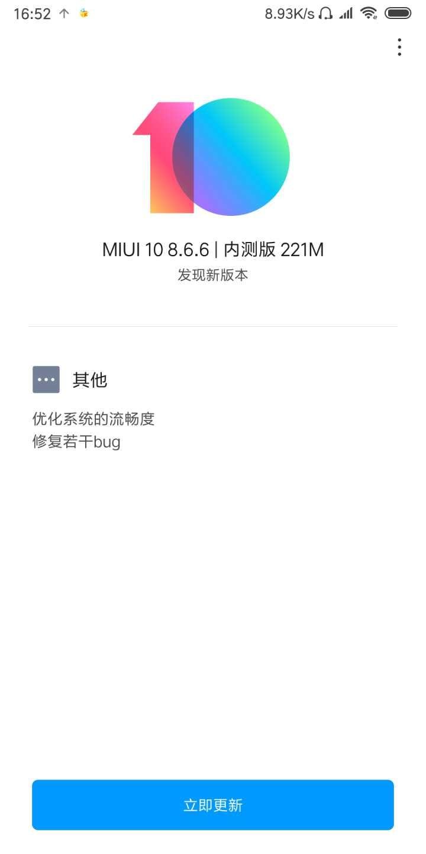 Redmi-Note-5-Pro-MIUI-10-1