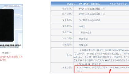 TENAA clears 10GB RAM variant of Oppo Find X, the first in the world