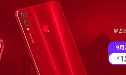 Honor 8X in red color is on sale now