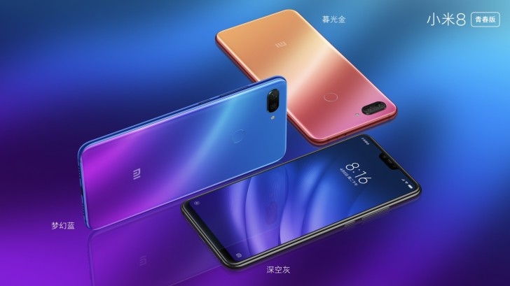 Xiaomi-Mi-8-Lite-Colors