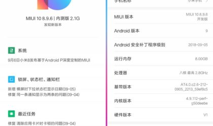 Xiaomi Mi 8 gets Android 9 Pie based MIUI 10 update in China as insider beta