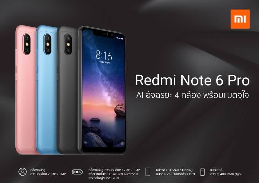 Redmi Note 6 Pro smartphone launch