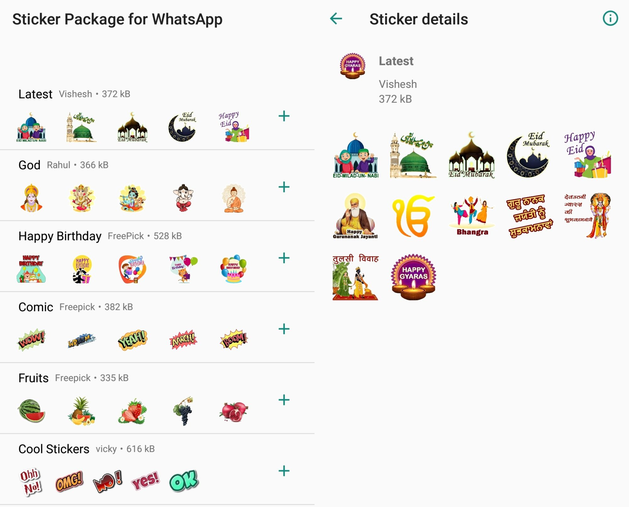 82a598a20a2 Top 51 WhatsApp stickers you should use  Download   Personal ...
