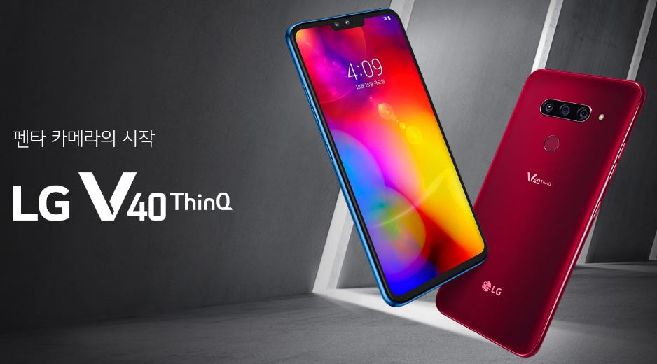 Whats-new-in-LG-V40-ThinQ