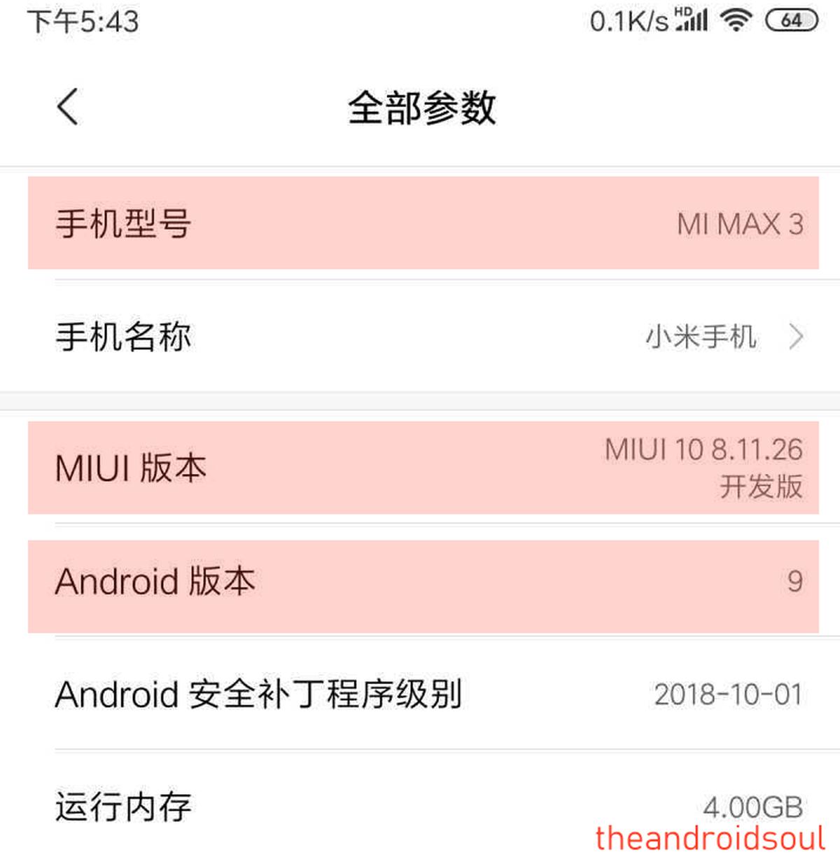 Mi Max 3 Android Pie beta