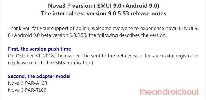 Nova 3 Android 9 Pie Update Beta