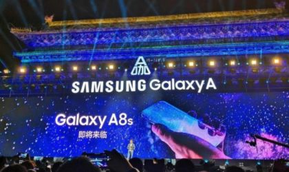 Samsung Galaxy A8s detailed specs leaked, Infinity-O display, four cameras, Snapdragon 710 and more