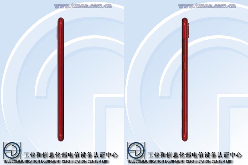 Huawei-DUB-LX3-1