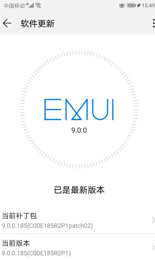 Huawei-Mate-20-series-update