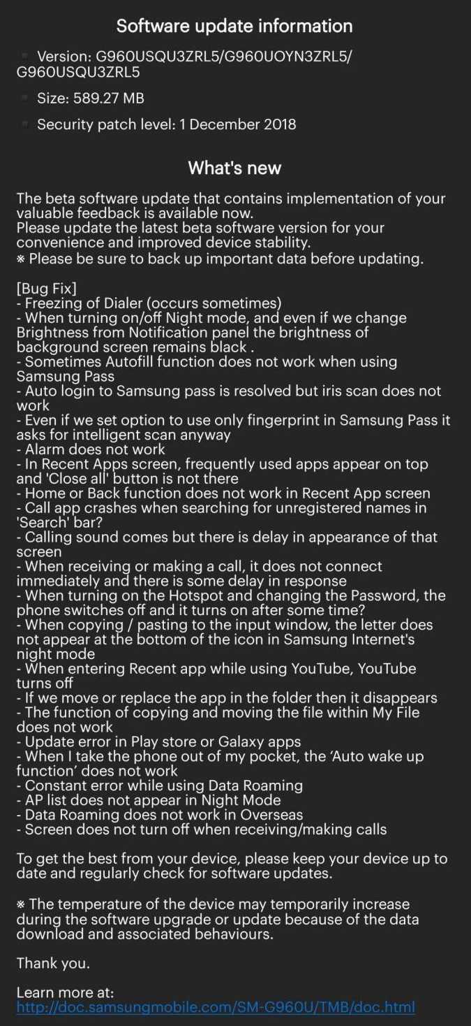 samsung-Pie-update-beta-3-changelog