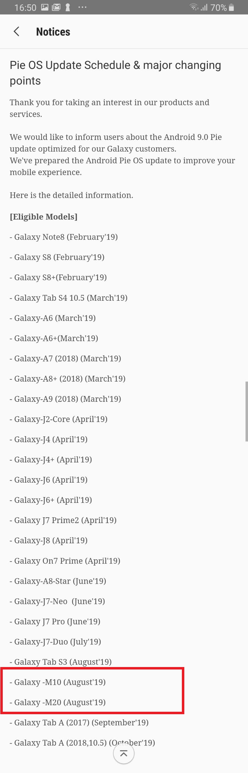galaxy-m10-m20-pie-schedule