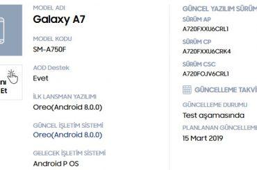 Samsung Galaxy A7 2018 Pie release date