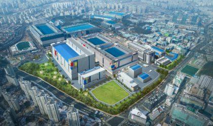 Samsung's 5nm processor project reaches a milestone