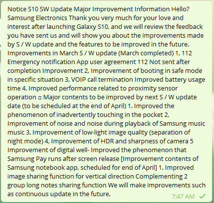 Upcoming Galaxy S10 update end of April 2019