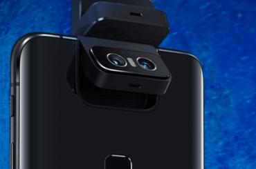 Asus ZenFone 6-1