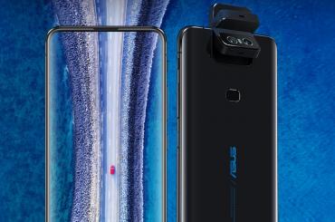 Asus ZenFone 6 second software update