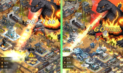 Godzilla Defense Force, the newest addition to the gaming world