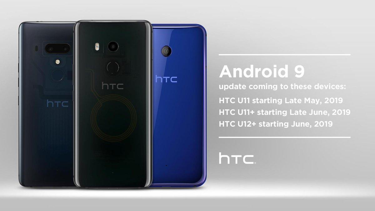 HTC Android Pie update for U11, U11+ and U12+