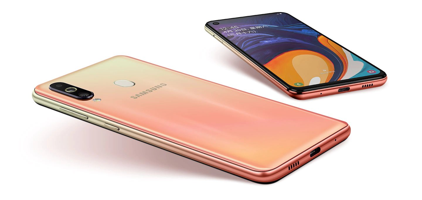 Galaxy A60 Android Q