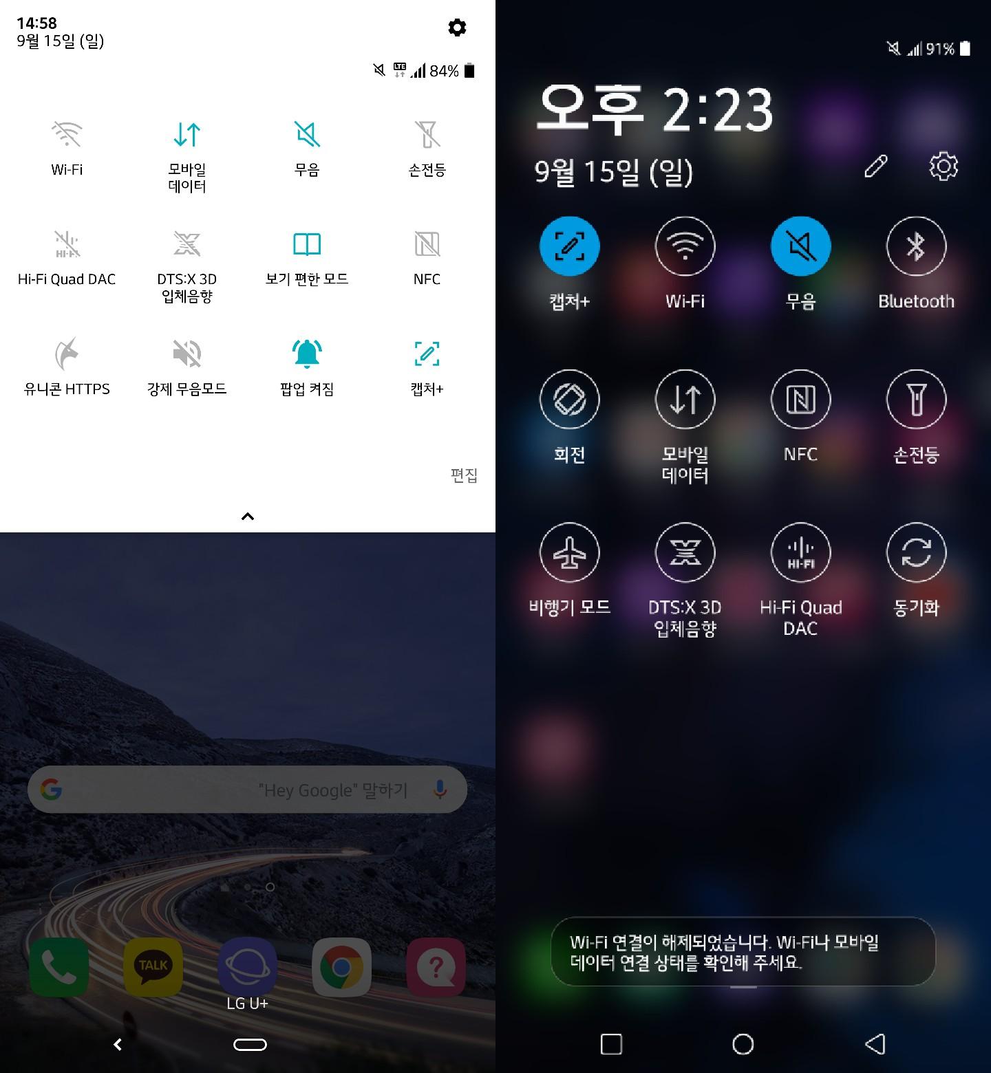 LG UX 9.1