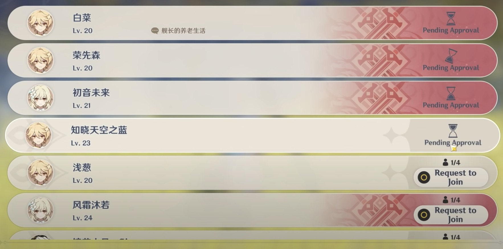 Genshin Impact Crystal Chunk Farming Co-Op Invites